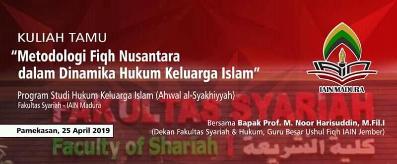 Fikih Islam Nusantara