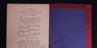 Kitab Anti-Mazhab