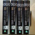 Tafsir Al-Qur'an al-Majid An-Nur