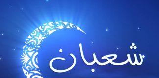 keindahan bulan sya'ban