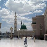 Ahl al-Madinah