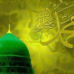 Berapa Tahun Rasulullah saw. Berpuasa Ramadhan?