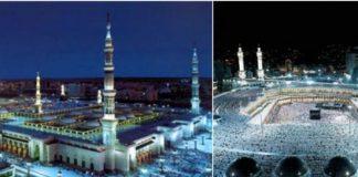 Mekkah atau Madinah