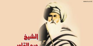 Abdul Qadir al-Jilani