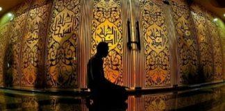 masuk islam shalat diterima Allah