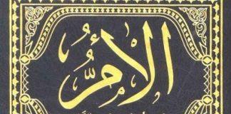 As-Syafii hijrah