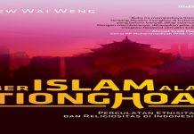 Muslim Tionghoa