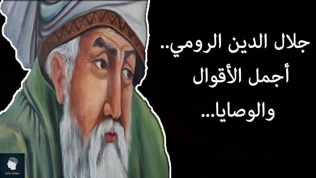 syair puasa Rumi