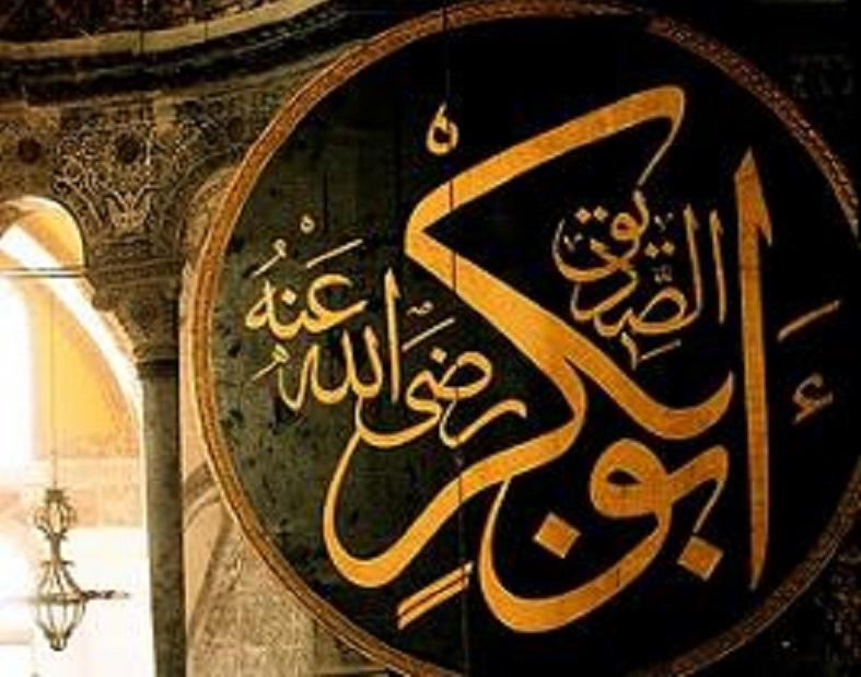 Abu Bakar As Siddiq