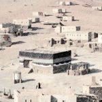 Kerinduan Nabi Muhammad terhadap Mekah