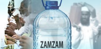 meminum air zamzam