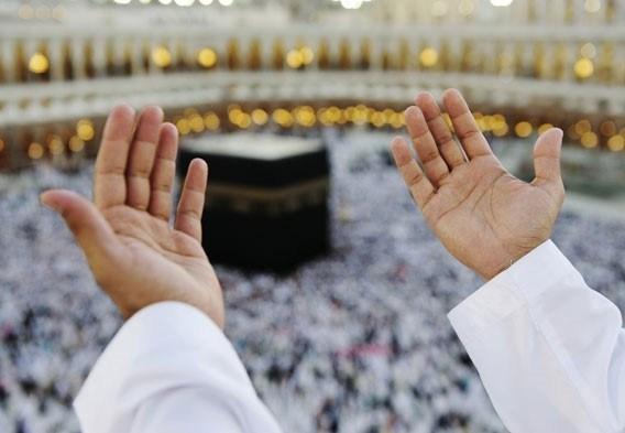 doa memohonkan ampunan