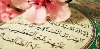 surah al-Fatihah; mendapatkan hidayah