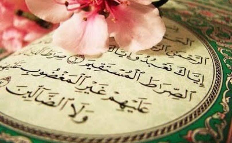 Doa Setelah Membaca Surah Al Fatihah Bincang Syariah