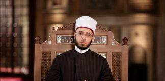 Syekh Usamah