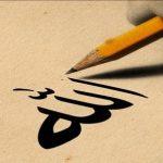 diakhiri dengan ayat tauhid