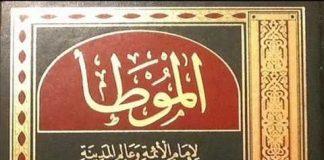 70 Ahli Fikih
