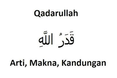Qadarullah