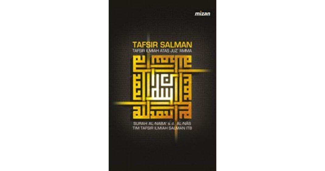 Tafsir Masjid Salman ITB