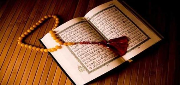 bertakbir saat membaca al-dhuha