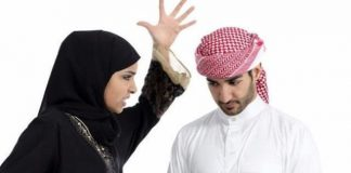 mempengaruhi istri marah