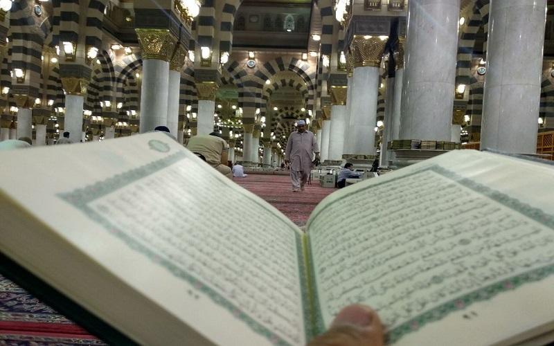 melihat mushaf