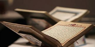 membaca surah al-insyirah