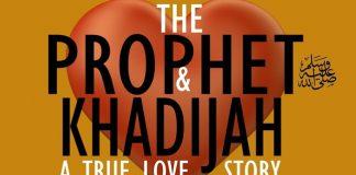 romantika cinta rasulullah dan khadijah