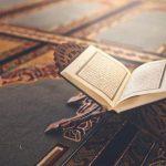 Doa Nabi Ketika Khatam Al-Quran