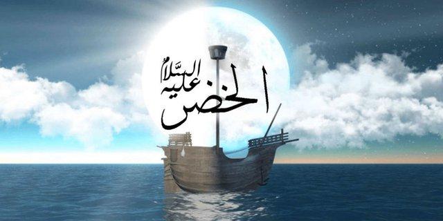 Doa Nabi Khidr saat memohon kebaikan
