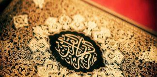 belajar tafsir Al-Qur'an para sahabat
