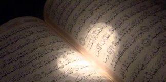 cinta kepada Al Quran