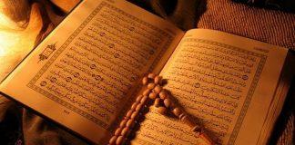 melihat orang lain hafal Al-Quran