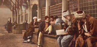 madrasah tafsir