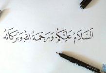 mengulang ucapan salam