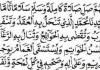 shalawat tafrijiyah