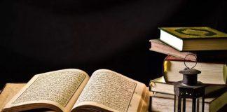 tiga ilmu yang harus dipelajari