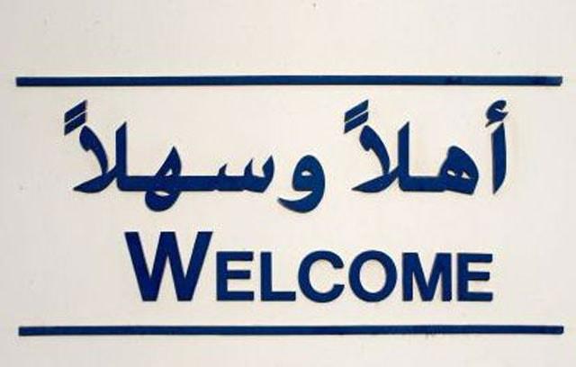 Ahlan wa Sahlan: Functional Modern Standard Arabic for Intermediate Learners / Edition 2