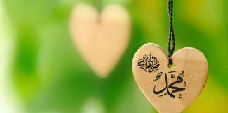 keutamaan memberi nama anak dengan nama Muhammad