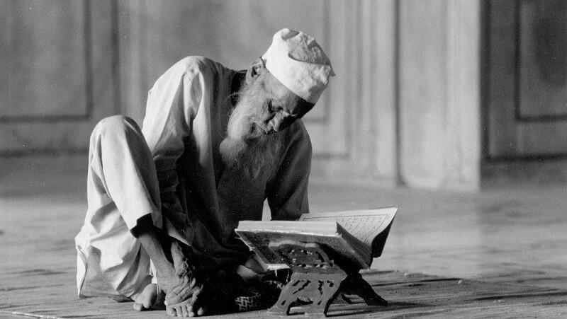 setelah membaca Al-Qur'an