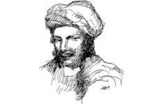 Abu Nawas Dishalati