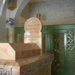 Abu Ubaidah al-Jarrah