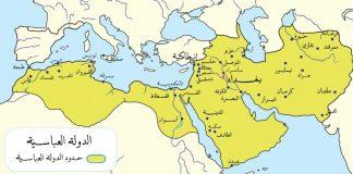 Dinasti Abbasiyah