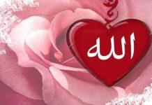 Istighfar yang paling dicintai Allah