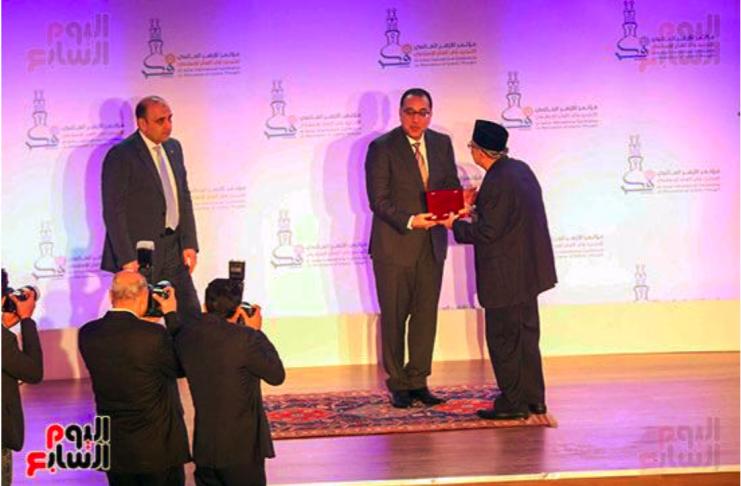 Bintang Tanda Kehormatan kepada Prof. Dr. M. Quraish Shihab