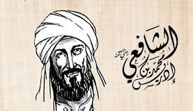 Silsilah Imam As-Syafii