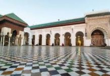 Dinasti Idrisiyah