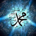 aspek kehidupan rasulullah