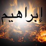 mukjizat nabi ibrahim