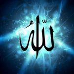 qudrah Allah